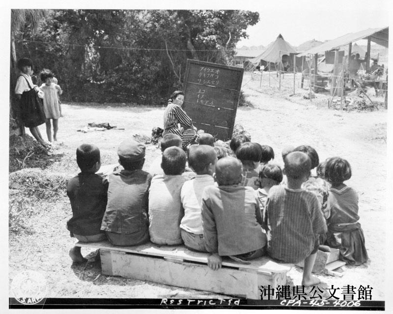 http://www.archives.pref.okinawa.jp/USA/368367.jpg