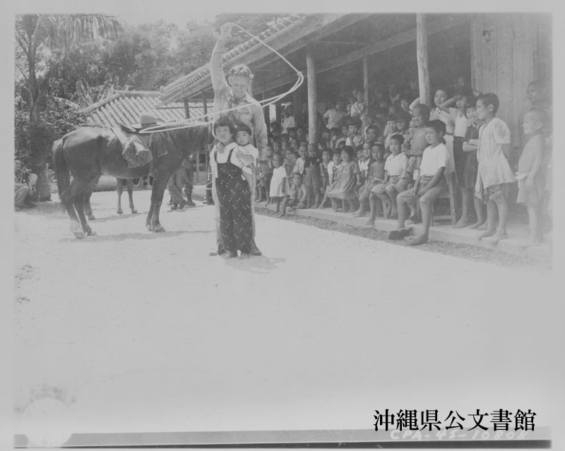 http://www.archives.pref.okinawa.jp/USA/370903.jpg