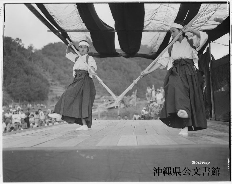 http://www.archives.pref.okinawa.jp/USA/370907.jpg