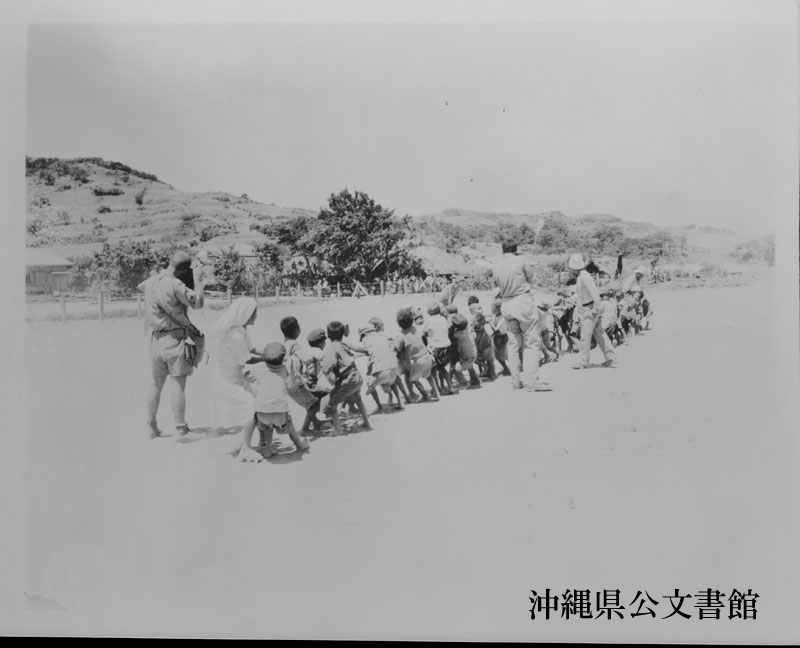 http://www.archives.pref.okinawa.jp/USA/370912.jpg