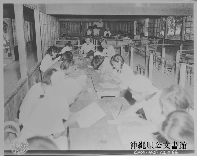 http://www.archives.pref.okinawa.jp/USA/370913.jpg