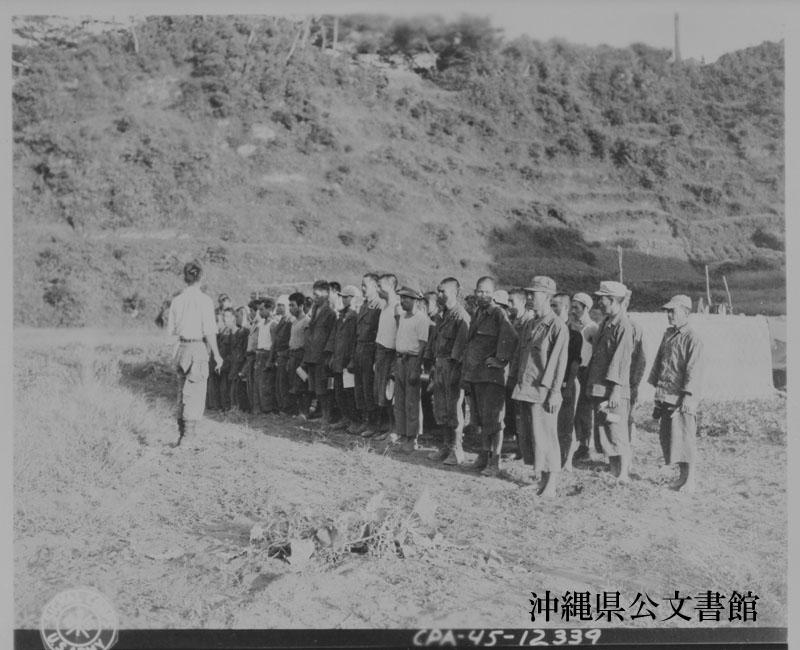 http://www.archives.pref.okinawa.jp/USA/370923.jpg