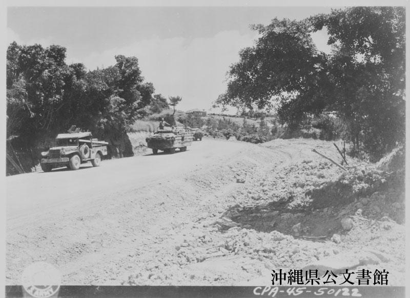 http://www.archives.pref.okinawa.jp/USA/370939.jpg
