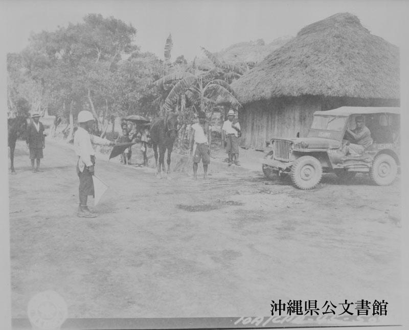 http://www.archives.pref.okinawa.jp/USA/370940.jpg