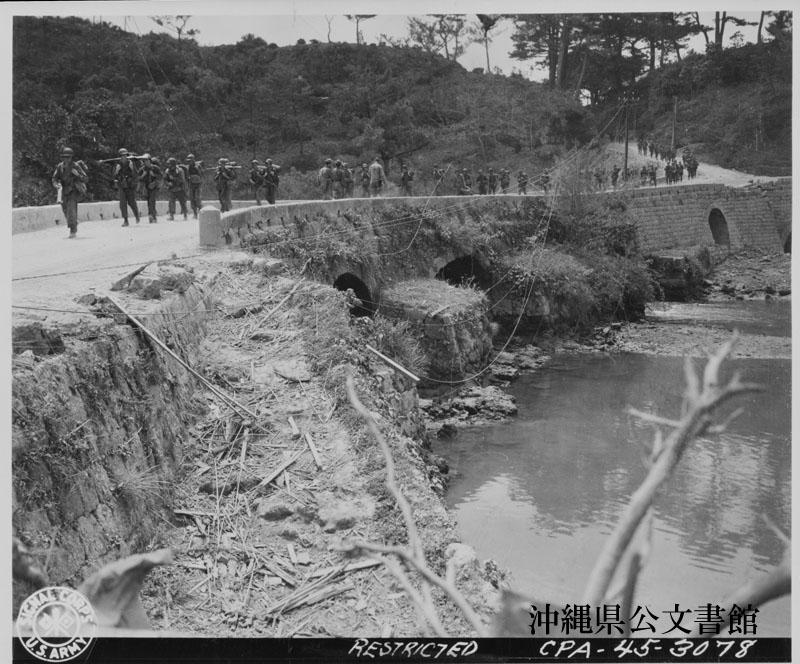 http://www.archives.pref.okinawa.jp/USA/371099.jpg