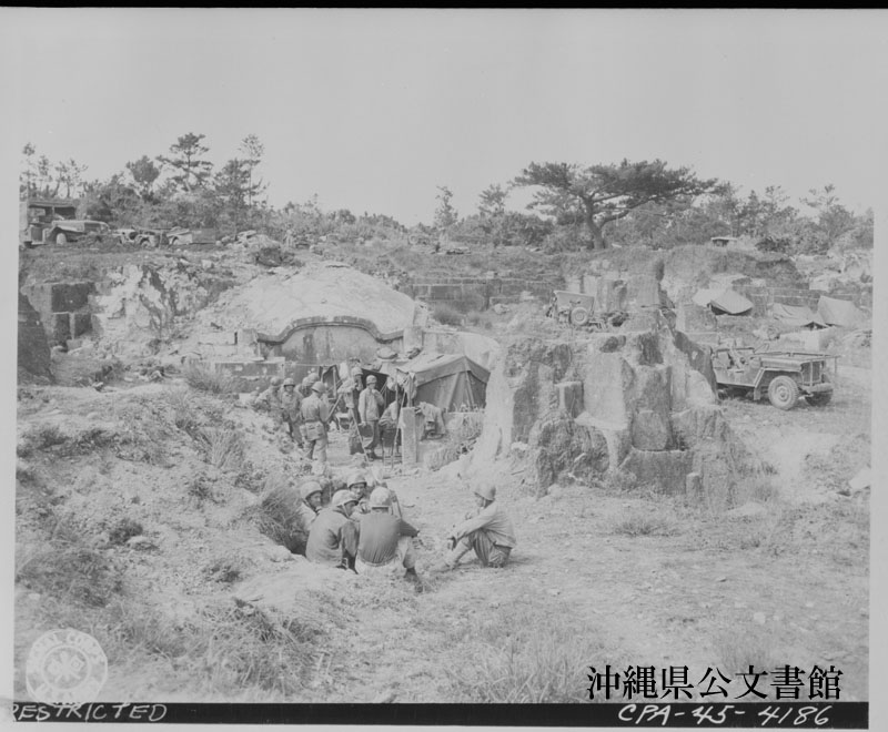 http://www.archives.pref.okinawa.jp/USA/371108.jpg