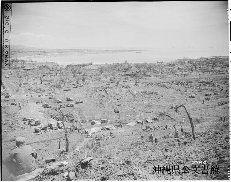 http://www.archives.pref.okinawa.jp/USA/371160.jpg