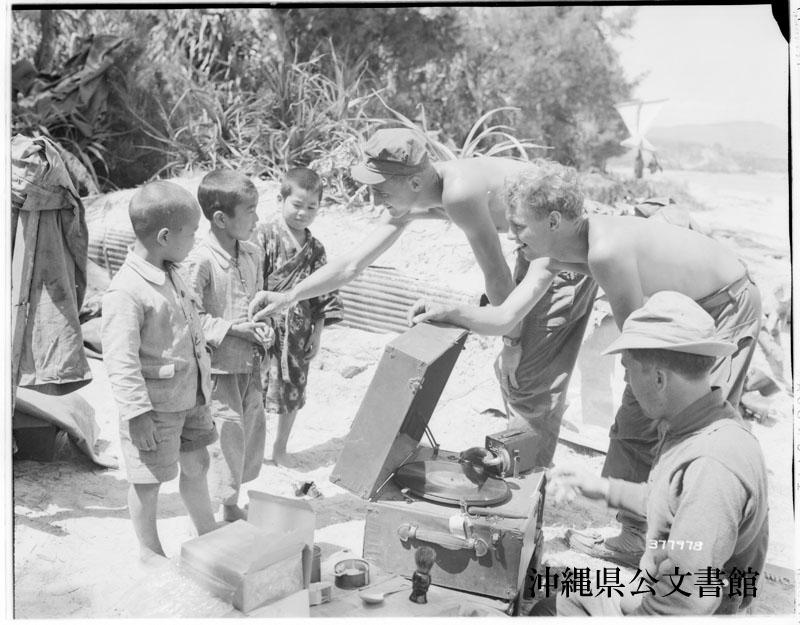 http://www.archives.pref.okinawa.jp/USA/377978.jpg
