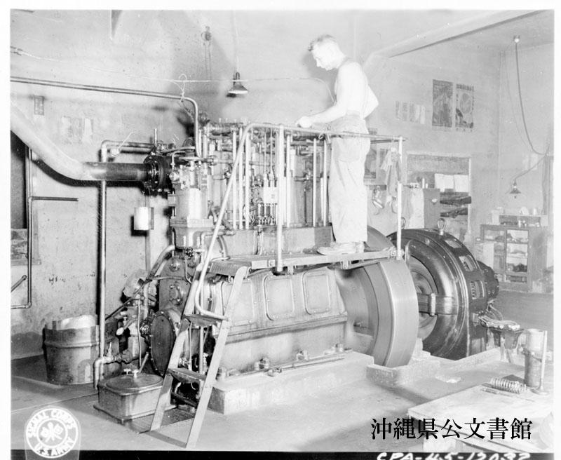 http://www.archives.pref.okinawa.jp/USA/380721.jpg