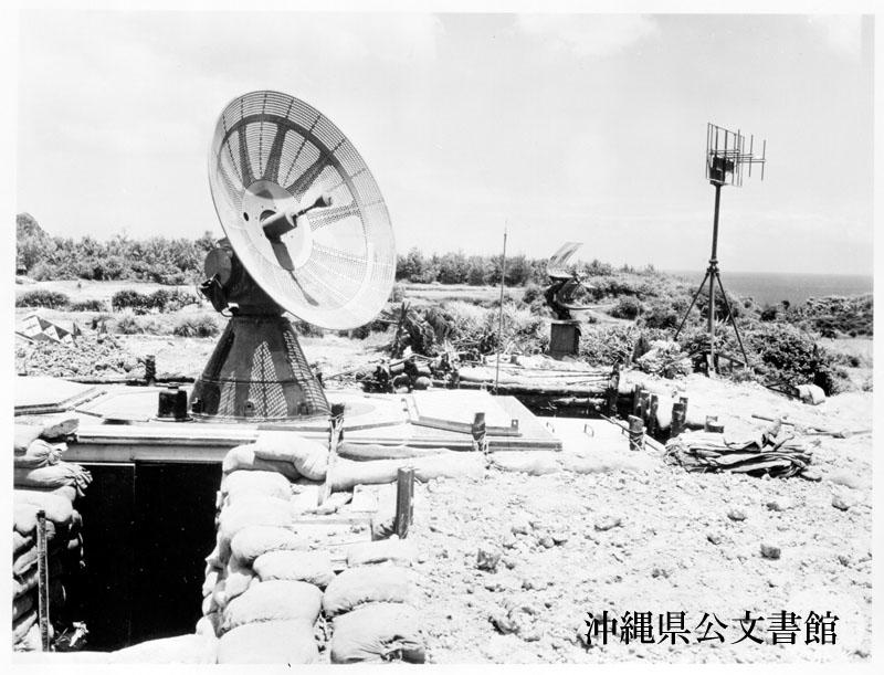 http://www.archives.pref.okinawa.jp/USA/390329.jpg