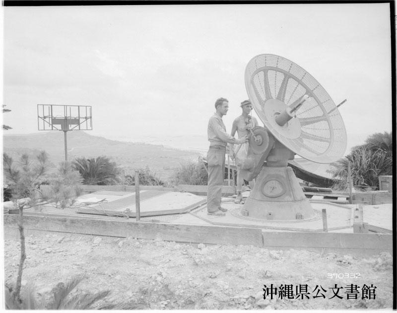 http://www.archives.pref.okinawa.jp/USA/390332.jpg