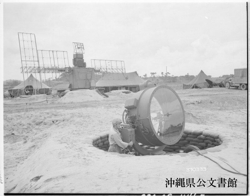 http://www.archives.pref.okinawa.jp/USA/390333.jpg