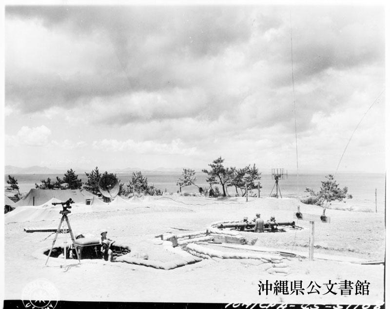 http://www.archives.pref.okinawa.jp/USA/390334.jpg