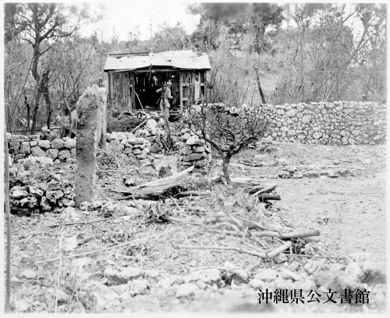 http://www.archives.pref.okinawa.jp/USA/407742.jpg