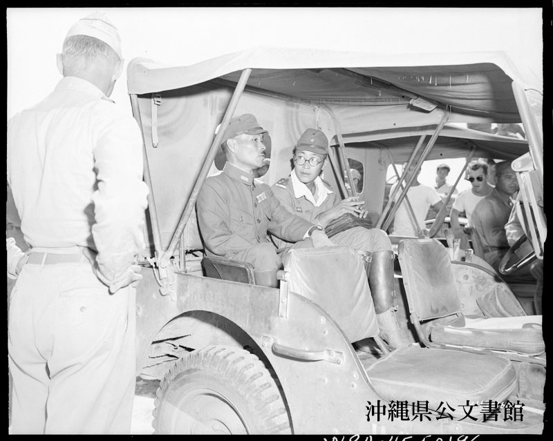 http://www.archives.pref.okinawa.jp/USA/417464.jpg