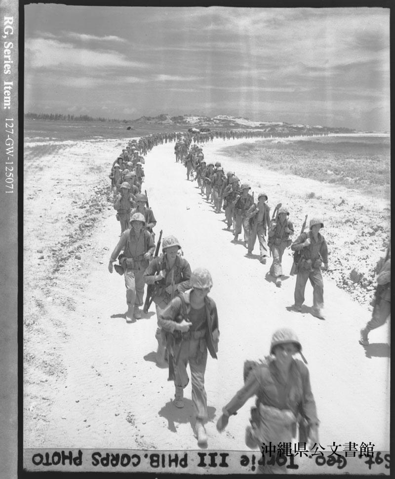 1945年 6月16日 『イモとサトウ...