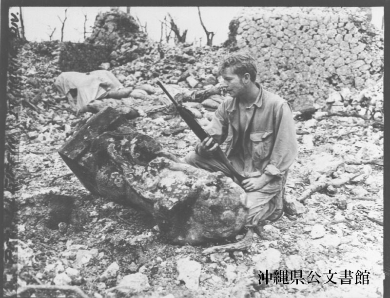 http://www.archives.pref.okinawa.jp/USA/80-07-1.jpg