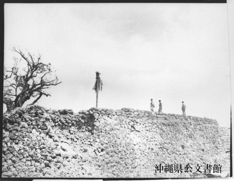http://www.archives.pref.okinawa.jp/USA/80-08-4.jpg