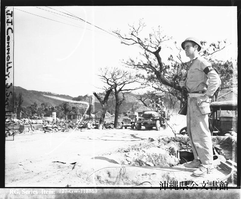 http://www.archives.pref.okinawa.jp/USA/80-13-4.jpg