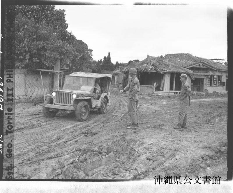 http://www.archives.pref.okinawa.jp/USA/80-14-4.jpg