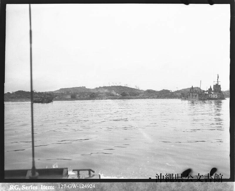 http://www.archives.pref.okinawa.jp/USA/80-15-2.jpg