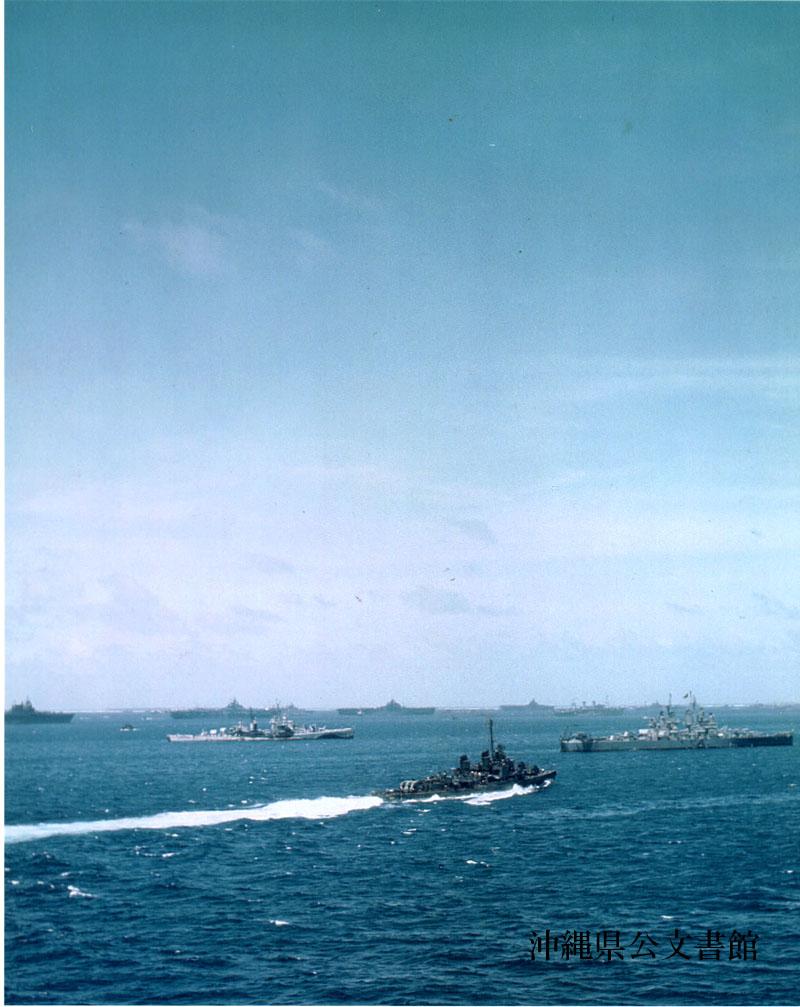 http://www.archives.pref.okinawa.jp/USA/80GK-3816.jpg