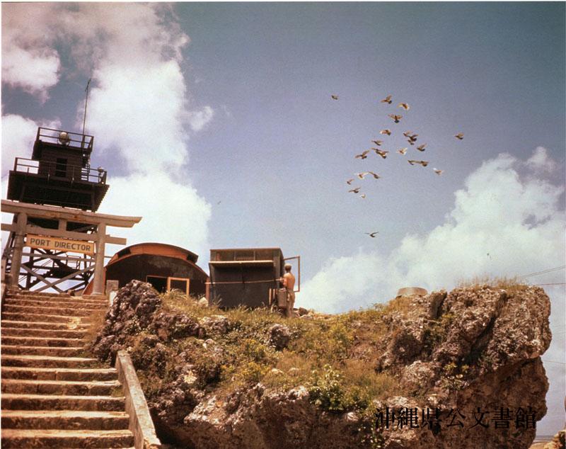 http://www.archives.pref.okinawa.jp/USA/80GK-6347.jpg