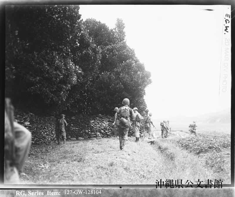 http://www.archives.pref.okinawa.jp/USA/81-09-1.jpg