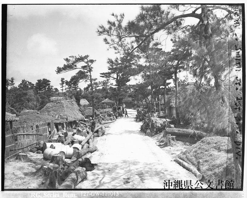 http://www.archives.pref.okinawa.jp/USA/81-10-3.jpg