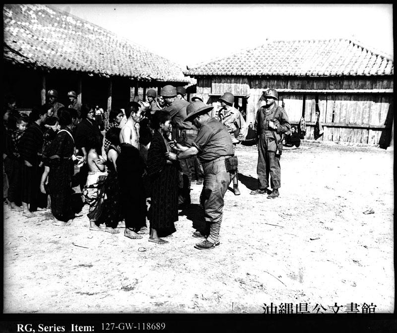 http://www.archives.pref.okinawa.jp/USA/81-13-4.jpg