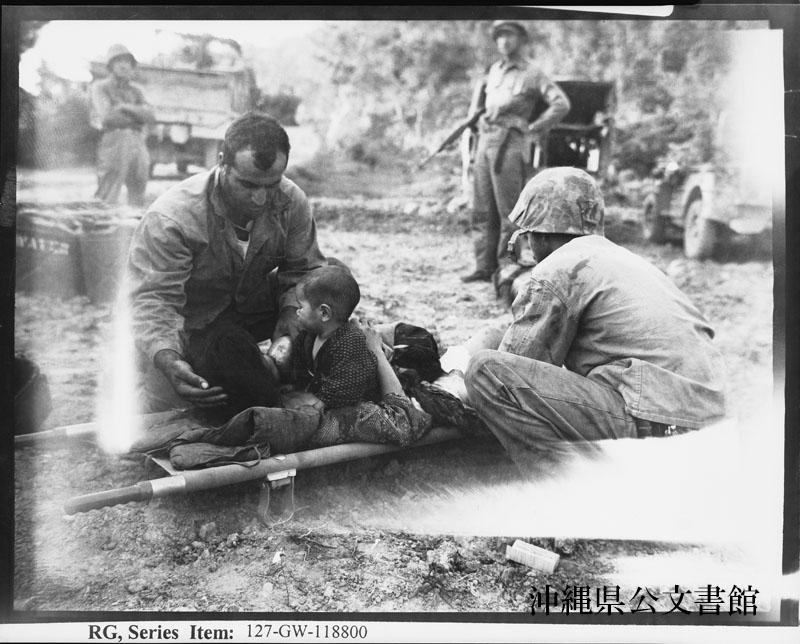 http://www.archives.pref.okinawa.jp/USA/81-15-4.jpg