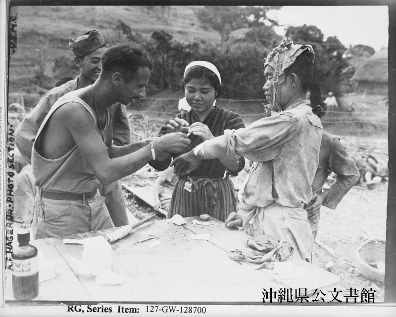 http://www.archives.pref.okinawa.jp/USA/81-21-3.jpg