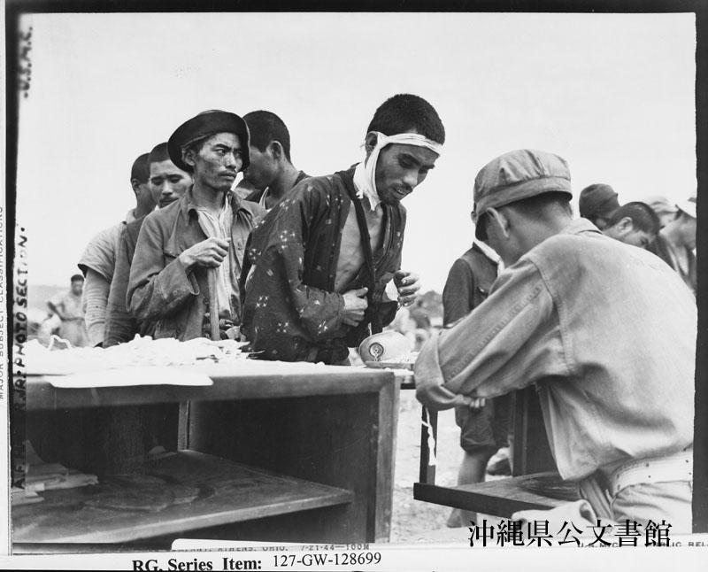 http://www.archives.pref.okinawa.jp/USA/81-21-4.jpg
