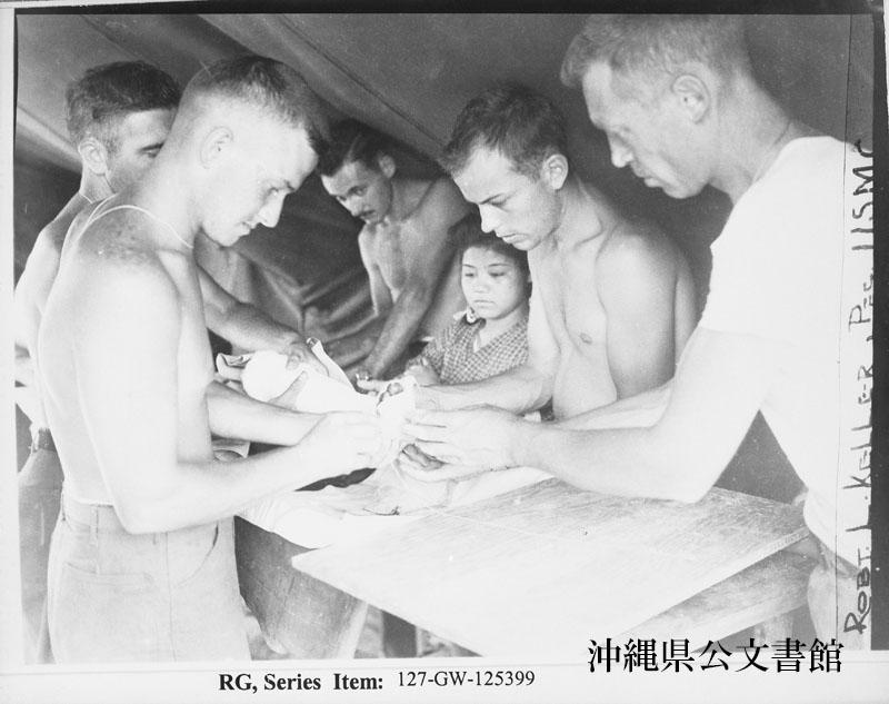 http://www.archives.pref.okinawa.jp/USA/81-22-2.jpg