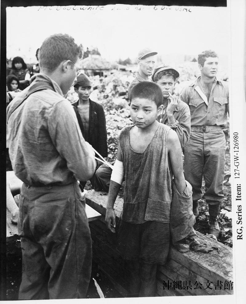 http://www.archives.pref.okinawa.jp/USA/81-29-2.jpg
