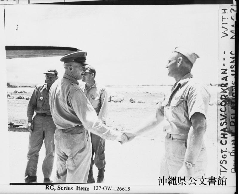 http://www.archives.pref.okinawa.jp/USA/81-38-2.jpg