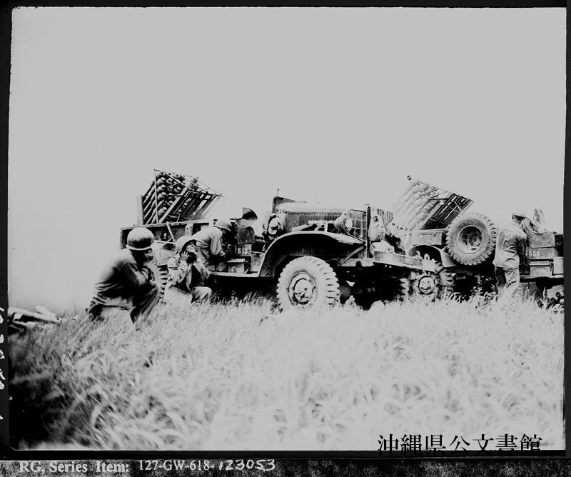 http://www.archives.pref.okinawa.jp/USA/83-01-4.jpg