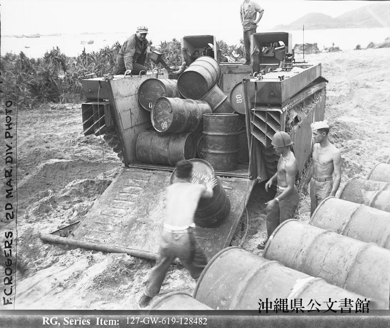 http://www.archives.pref.okinawa.jp/USA/83-24-4.jpg