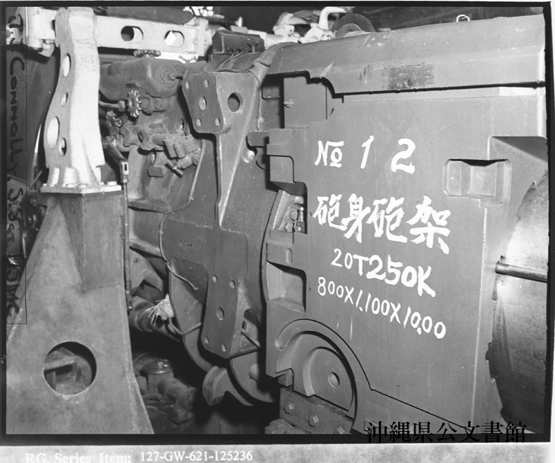 http://www.archives.pref.okinawa.jp/USA/84-05-4.jpg
