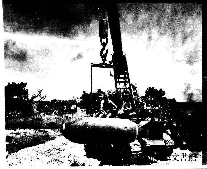 http://www.archives.pref.okinawa.jp/USA/84-19-2.jpg
