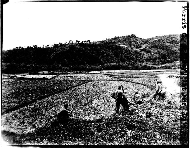 http://www.archives.pref.okinawa.jp/USA/84-22-1.jpg