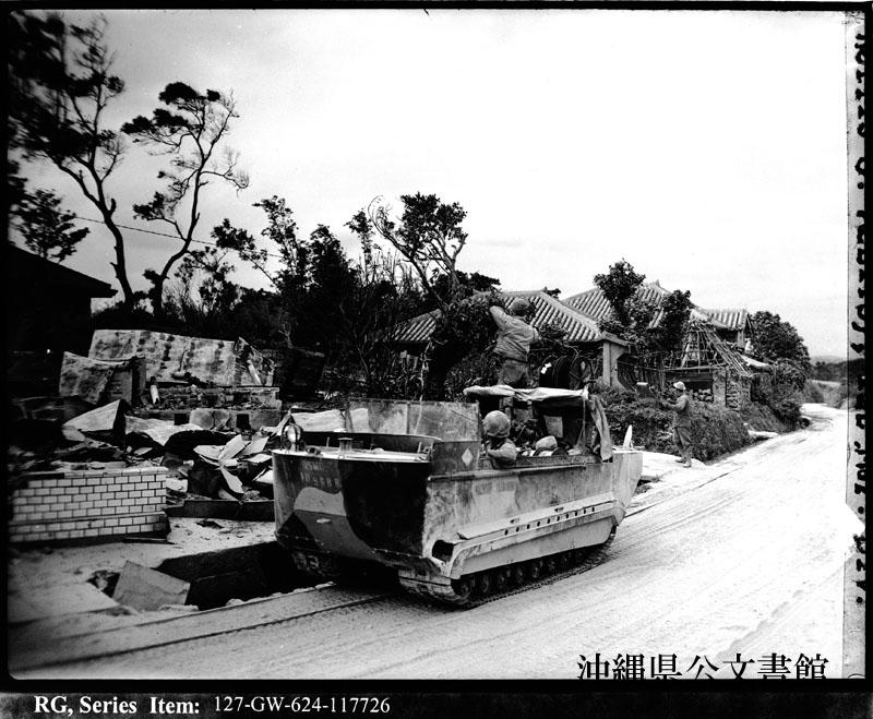 http://www.archives.pref.okinawa.jp/USA/84-25-4.jpg