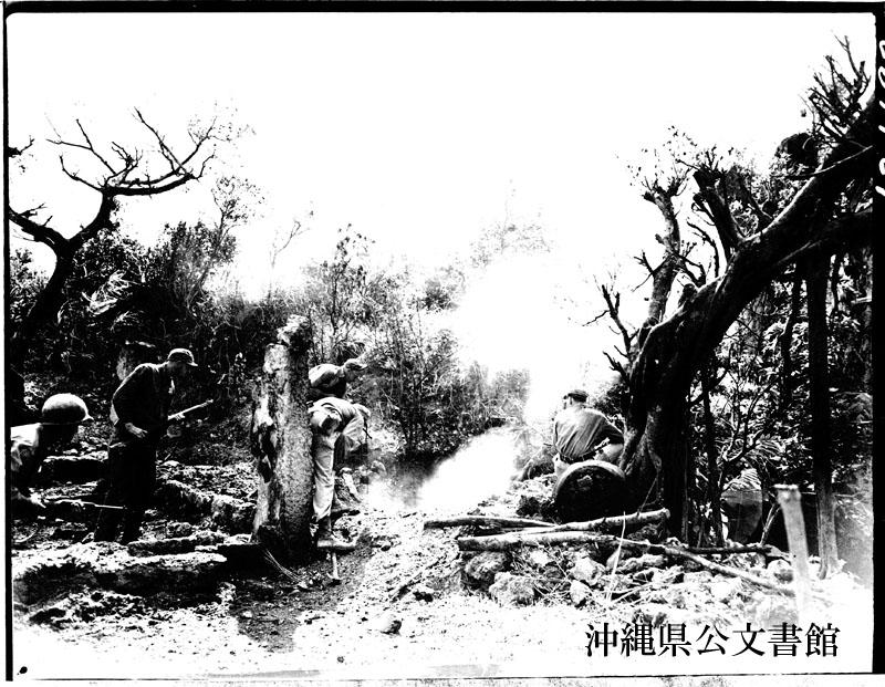 http://www.archives.pref.okinawa.jp/USA/84-30-1.jpg