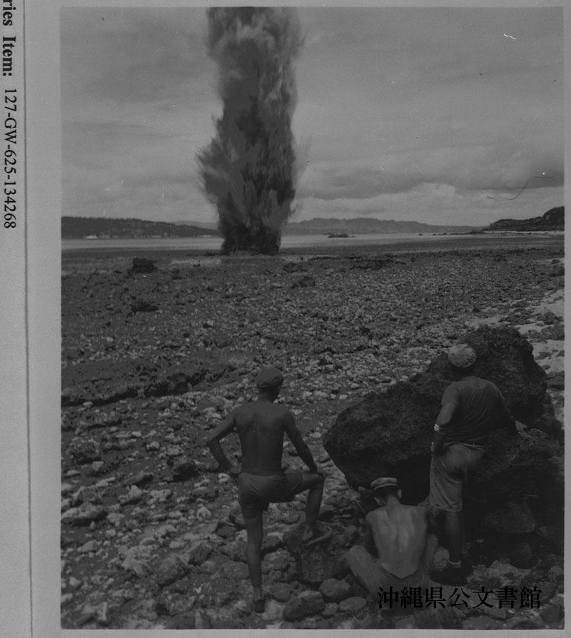 http://www.archives.pref.okinawa.jp/USA/84-35-4.jpg