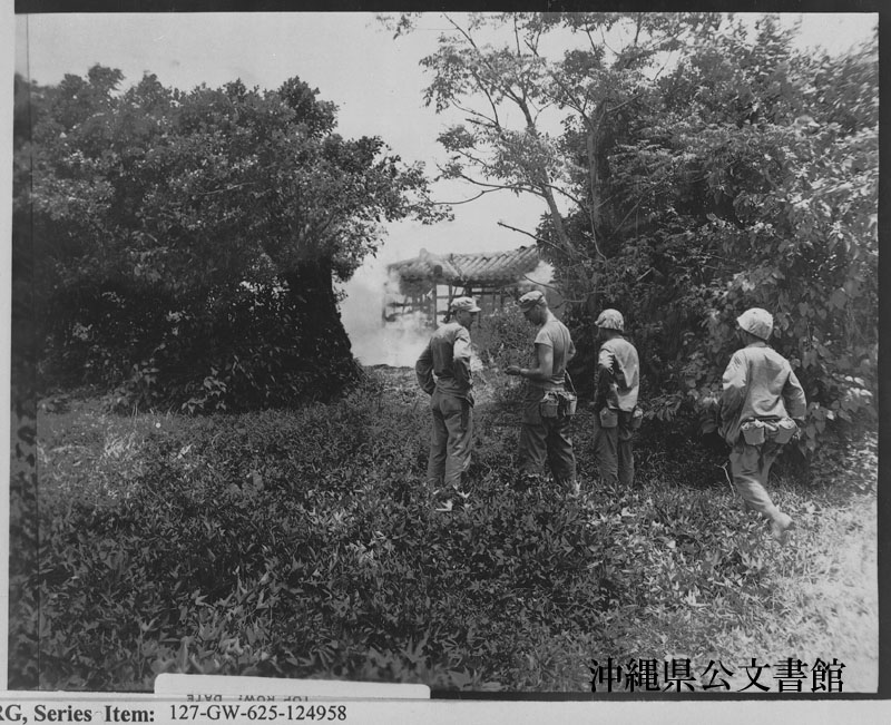 http://www.archives.pref.okinawa.jp/USA/85-06-1.jpg