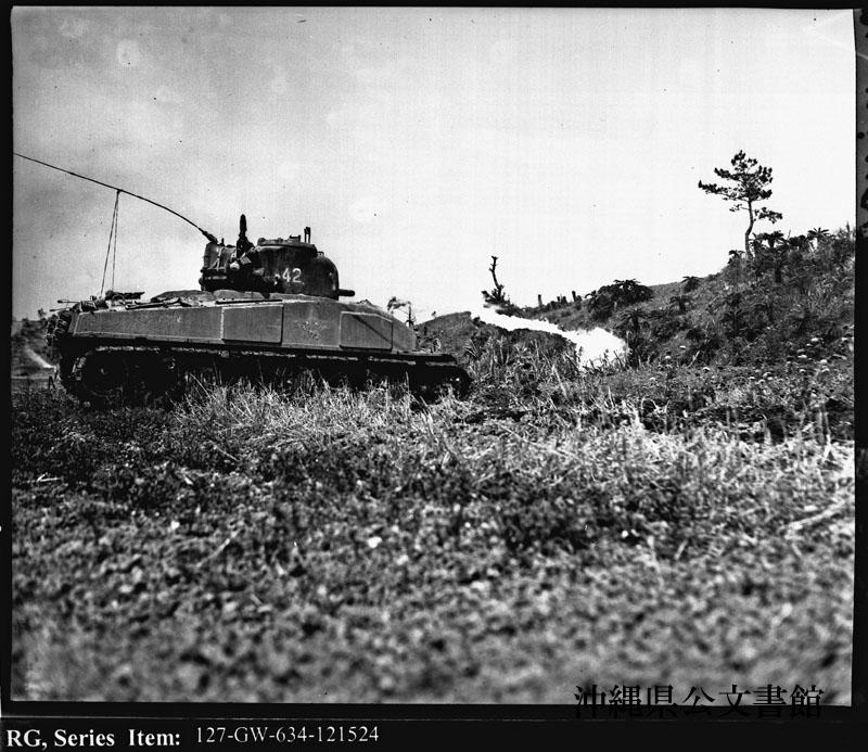 http://www.archives.pref.okinawa.jp/USA/85-38-2.jpg