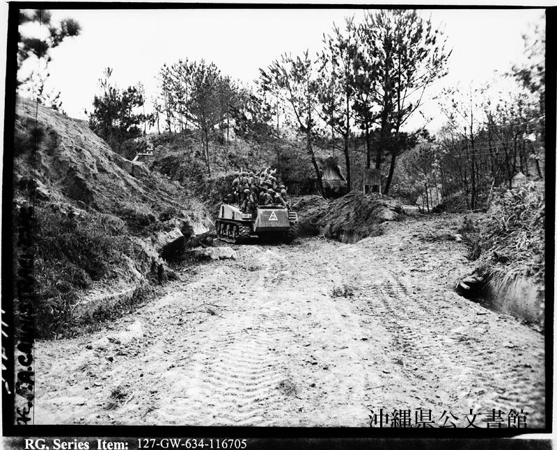 http://www.archives.pref.okinawa.jp/USA/86-09-2.jpg