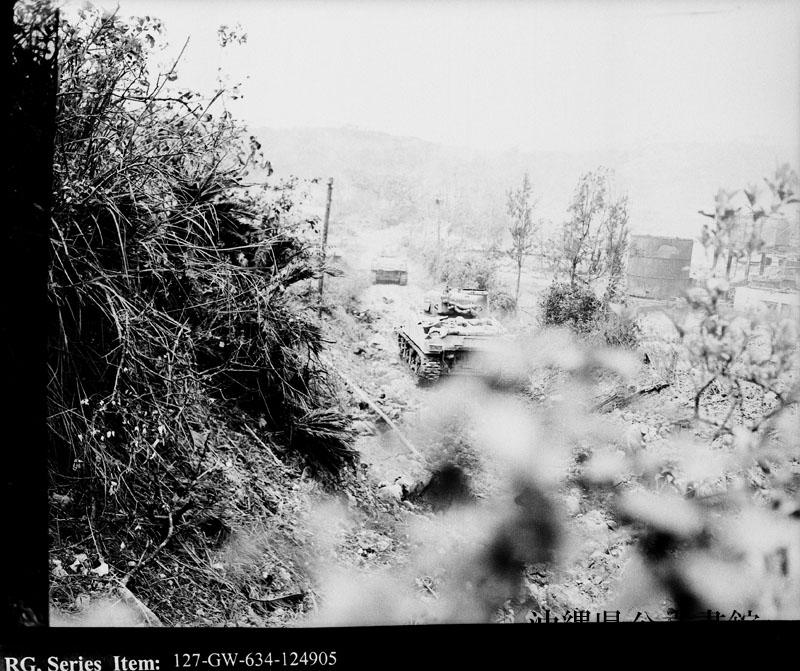 http://www.archives.pref.okinawa.jp/USA/86-14-1.jpg