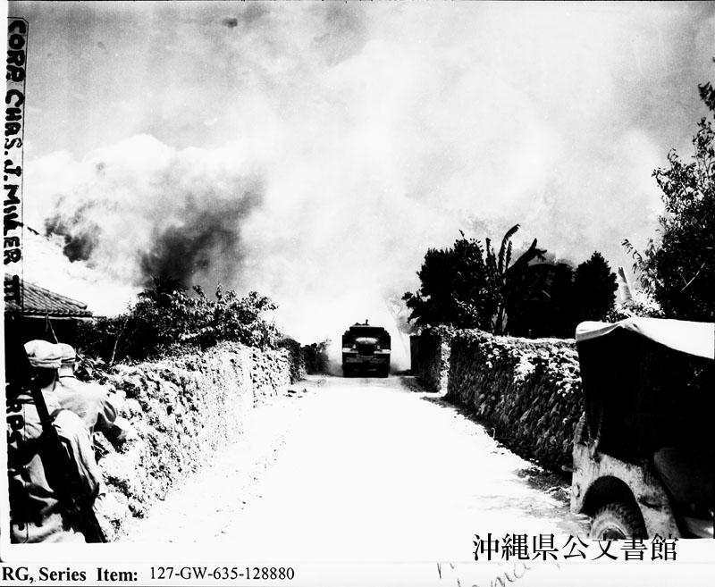http://www.archives.pref.okinawa.jp/USA/86-28-4.jpg