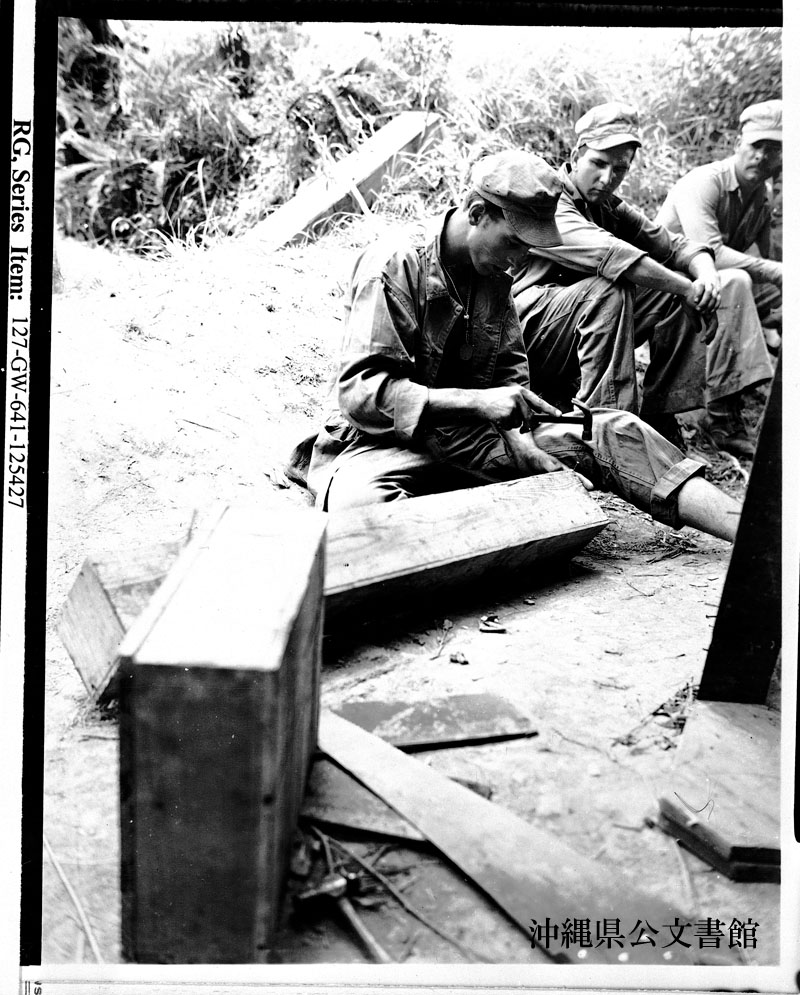 http://www.archives.pref.okinawa.jp/USA/87-08-1.jpg